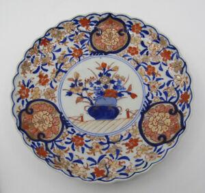 Antique 19thC Japanese Porcelain Imari Dish Plate 23cm Diameter Floral Design