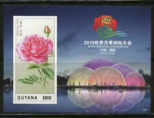GUYANA  2019 CHINA  ROSES WORLD STAMP EXHIBITION  WUHAN IMPERF  S/SHEET  MINT NH