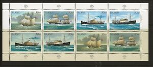 ICELAND Sc 745 NH issue of 1991 - BOOKLET PANE - SHIPS. Sc$55