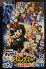 JAPAN Kouhei Horikoshi,Anri Yoshi novel: My Hero Academia: Two Heroes