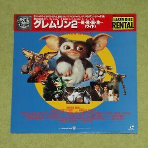 GREMLINS 2 The New Batch [1990] - JAPAN GOLD RENTAL LASERDISC + OBI (RWL-11886)