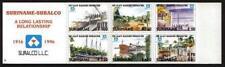 Surinam / Suriname 1996 Suralco bauxiet mining ship MNH booklet 9