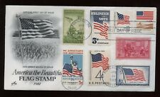 SPECIAL SALE US First Day COMBO Cover (American Flag) 1981 Portland, Maine