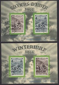 Belgium 1943 Used Stamps SECOURS D'HIVER on couple of souvenir sheets......X1349