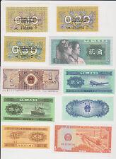 (WP-109) 1990 CHINA &CCCP MIX of 10 BANK NOTES (C)