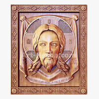 "20"" The Holy Face of Jesus Christ God Lord Icon 3D Orthodox Wood Carved Russian"