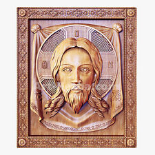 """20"""" The Holy Face of Jesus Christ God Lord Icon 3D Orthodox Wood Carved Russian"""