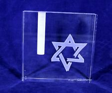 """Star of David Jewish Signed Etched Crystal Glass Paperweight Candle Holder 5"""""""