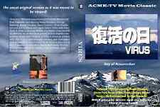 Virus - 1982 Uncut - New from ACME-TV Classic Movies!
