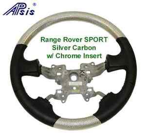Range Rover Sport Silver Carbon Custom Steering Wheel