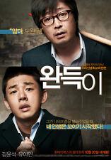 "KOREAN MOVIE ""Punch"" DVD/ENG SUBTITLE/REGION 3/ KOREAN FILM"