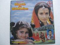 Tamil Movie 600005 Tamil  LP Record ilaiyaraaja Bollywood India-1302