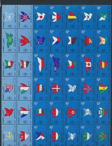 XC89347 Kuwait united nations country flags XXL sheet MNH