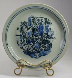 "Commemorative Iron Mountain Stoneware Plate, Bicentennial ""Country Men"""