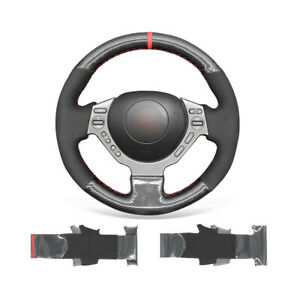 Black Suede Carbon Fiber Soft Car Steering Wheel Cover Wrap For Nissan GTR GT-R
