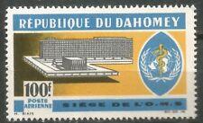 DAHOMEY Benin Scott# C32 MNH WHO