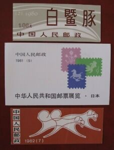 1980-83 China MNH Stamp Booklets- Panda, Dolphin, Chinese New Year