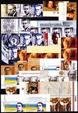 Echte Briefmarken mit Motiven aus der Ukraine