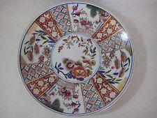 "Vintage Japanese Hand Painted Imari Plate, 11"" Diameter X 1 5/8"" High"