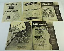 Vintage - HAWAIIAN GUITAR SHEET MUSIC LOT - EDDIE ALKIRE Guitar Solo - Lot #3