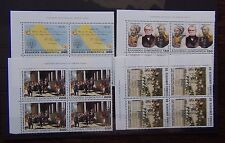 More details for greece 1994 150th anniversary of constitution set blocks x 4 mnh