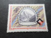 AUTRICHE - 1979, timbre 1450, Tunnel Arlberg, neuf**