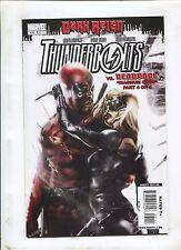 THUNDERBOLTS #131 (9.2) THUNDERBOLTS VS. DEADPOOL: MAGNUS OPUS PART 4 OF 4!