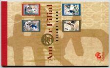 Macau Macao 2002 Elternliebe Filial Love Markenheft 1231-34 Stamp Booklet MNH