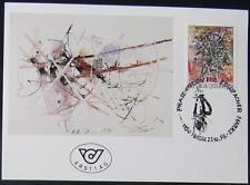 17. Amtliche Maximumkarte, Österreichische Post (ÖPT)