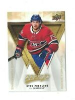 Ryan Poehling 2019-20 Upper Deck MVP ROOKIE FORMATIONS FACTORY SET EXCLUSIVE