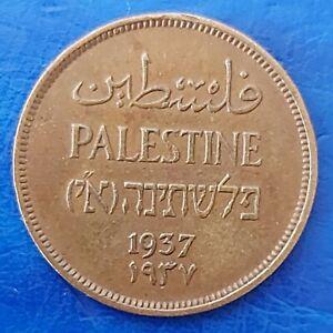 Israel Palestine British Mandate 1 Mil 1937 Bronze Coin XF Key Date