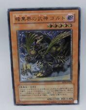 Yugioh OCG TCG Goldd, Wu-Lord of Dark World EEN-JP024 Ultimate Japanese N7301