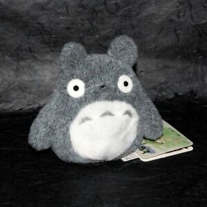 OFFICIAL Totoro Small Grey Plush - NEW