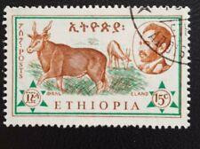 ETHIOPIË / ÄTHIOPIEN 1961  Mi.Nr. 409