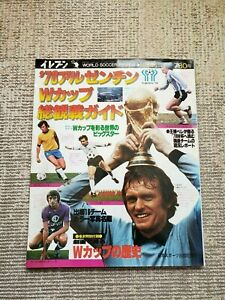 Soccer World Cup Argentina 1978 Outlook Magazine