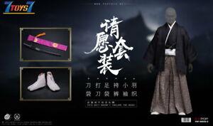 PopToys 1/6 EX030C Benevolent Samurai_ Petition Set _Japan Warrior Now PT111C