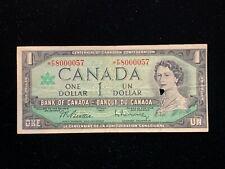 1967 Canadian $1 Dollar Bill - Beattie/Rasminsky - BC-45bA-1 - *F/P (BB#1208)