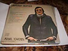 Mihail Yonchev - S/T - LP - 70s Bulgarian rock/pop