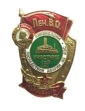 Collectable Russian Political Memorabilia