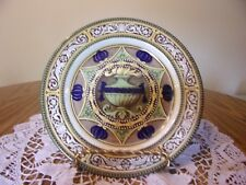 "Royal Doulton 10 1/2"" Unusual Plate"