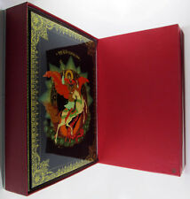"Russian Lacquer box ""Saint George the Victorious"" Factory certificate #318"