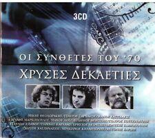 HRYSES DEKAETIES The 70s Composers - Various / Greek Music 3 CD 60 Songs New