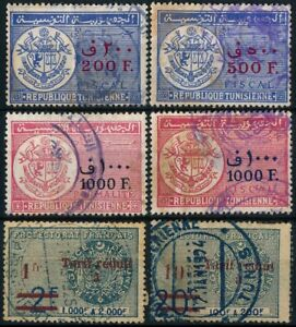 TUNISIA, FRENCH COLONY, 6 DIFFERENT VALUES OF USED REVENUE STAMPS. #K295