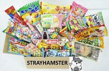 30 Piece Snack Candy Gift Box Japanese Dagashi Treat Ramen Sample Lot US SELLER