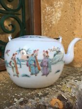 Antique Chinese porcelain Teapot. Chine Chinois.