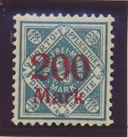 Wurttemberg Stamp Scott #O73, Mint Hinged