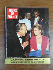 Magazine mode fashion vintage JOURS DE FRANCE - 991 - ANNEE 1973 GRACE KELLY
