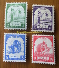 Postage Asian Stamps