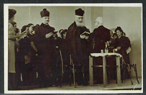 Serbia - Jewish Judaica postcard - juif