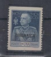 COLONIE CIRENAICA 1925-26 GIUBILEO DEL RE 1 LIRA VARIETA' NON CENSITA SENZA GOMM